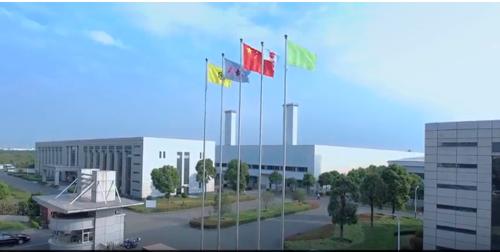 fábrica haojue china