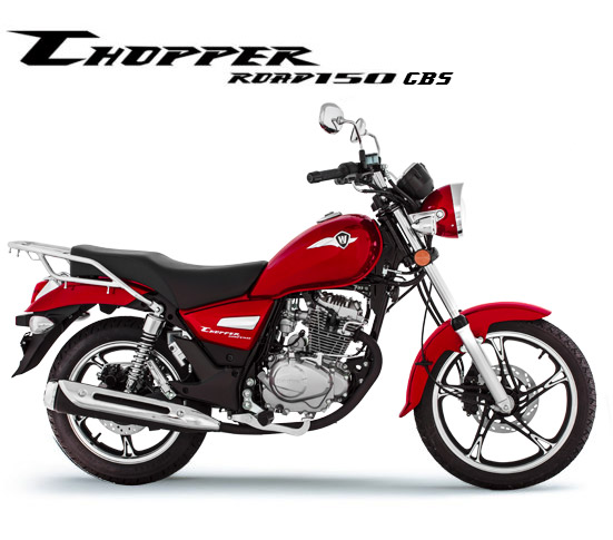 Moto Chopper Road 150 Vermelha